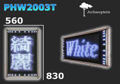 PHW2003T