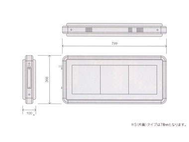 PR2203W寸法